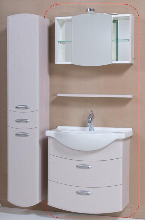 Tboss Bianka Elegant 65 fürdőszobabútor komplett szett (dió ...