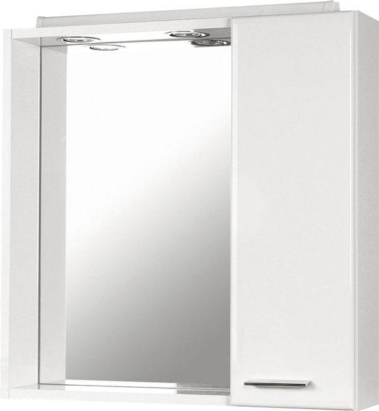 Tükrös szekrény világítással »–› ÁrGép
